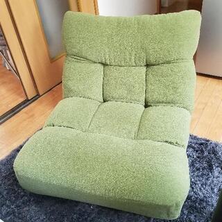 【ネット決済】【ニトリ】座椅子 座イス 42段リクライニング