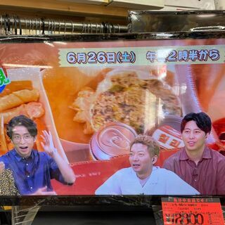 ☆TOSHIBA 東芝 32S10 レグザ REGZA 32型液...