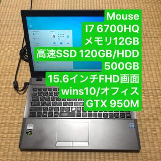 【ネット決済・配送可】Mouse I7 6700HQ メモリ12...