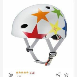 オージーケーカブト OGK Kabuto キッズ用 ヘルメット