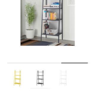 【取引中】IKEA 収納ラック(ダークグレー)