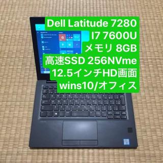 【ネット決済・配送可】Dell Latitude 7280 i7...