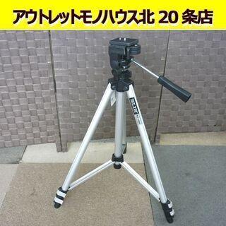 ☆未使用 三脚 SLIK スリック SLV-1400 日本製 ...