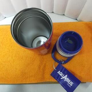 保冷水筒 新品 400㎖ アクエリアス - 港区