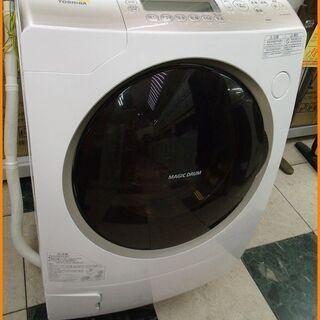 【引取限定】TOSHIBA 東芝 電気洗濯乾燥機 2015年製 ...