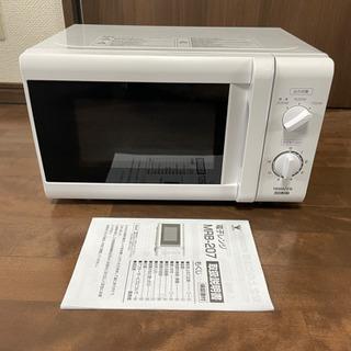 電子レンジ 山善 2020年製 美品 MRB-207(W) YA...