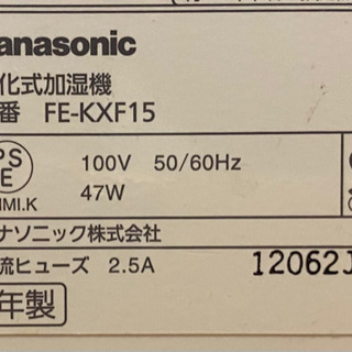 Panasonic FE-KXF15 加湿機