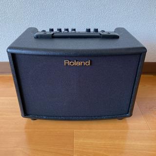 【Roland 】AC-33 アコースティックギターアンプ