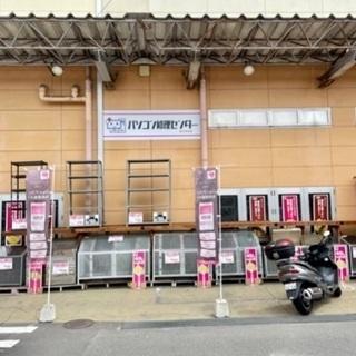 パソコン修理センター 西村ジョイ成合店内にOPEN