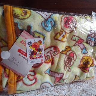 アンパンマンお昼寝毛布
