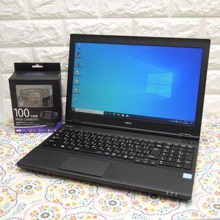 【限定特典】第6世代Corei3 新品SSD Webカメラセット...