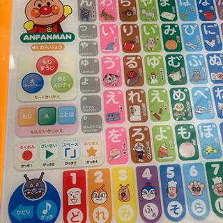 アンパンマン タッチであいうえお教室 キッズタブレット