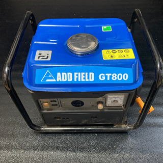インバーター式発電機 ADD FIELD GT800