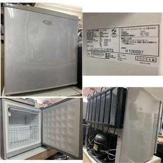 5点セット 洗濯機 電子レンジ 冷蔵庫 掃除機 オーブントースター - 川口市