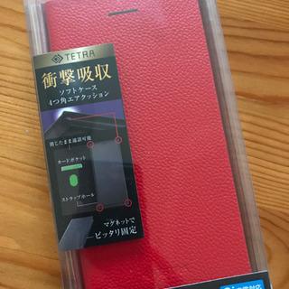 iPhone8/7 手帳型レザーケース