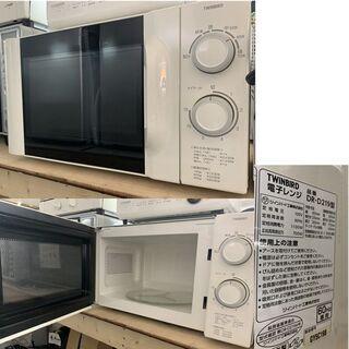 5点セット 洗濯機 電子レンジ 冷蔵庫 掃除機 オーブントースター - 家電