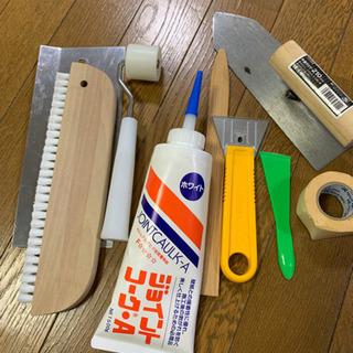 ☆交渉中☆壁紙貼りの道具