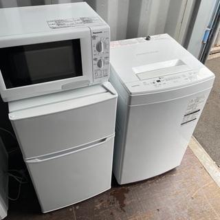 🌴家具家電3点セット🌴 🌸新生活応援🌸 🚚近隣配送無料🚚 💪最短即日対応💪 - 売ります・あげます