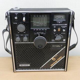 ラジオ SONY ソニー ICF-5800 スカイセンサー 5バ...
