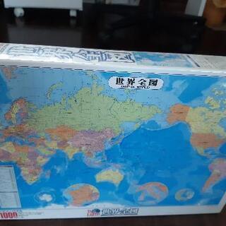 未開封 世界地図ジグソーパズル‼️