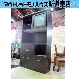 レンジボード 幅100cm ニトリ 100KB-DBR3  ダー...