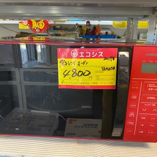 山善 オーブンレンジ 2019年製 4,000円‼️