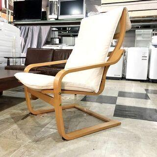 札幌近郊 送料無料  IKEA イケア PELLO アームチェア...