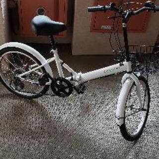 折り畳み自転車譲ります