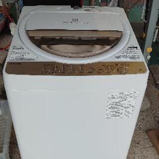 【リサイクルサービス八光 安心の3か月保証 配達・設置OK  東...