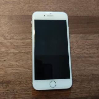 【ネット決済】iPhone7ホワイト32GB