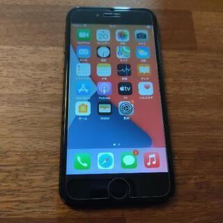 【ネット決済】iPhone8 64GB