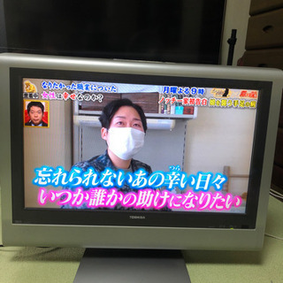 【ネット決済】23型 液晶テレビ 1000円