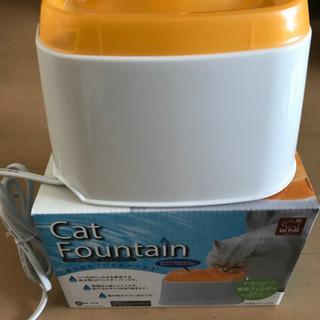 【ネット決済】Cat Fountain ペット用自動給水器