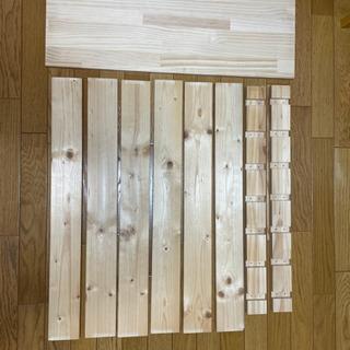 木材 いろいろセットの画像