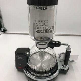 【新品・未使用品】サイホン式コーヒーメーカー 「TWIMBIRD...