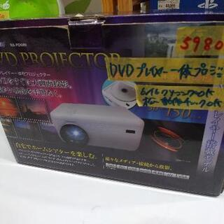 RAMASU ラマス RA-PD080 [DVDプレーヤー一体型...