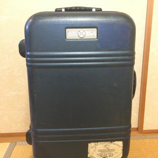 お譲り先決定 スーツケース 無料