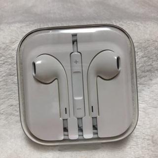 Appleイヤフォン(新品未開封)