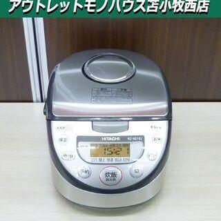 IHジャー炊飯器 RZ-NS10J 5.5合 2016年製 シ...