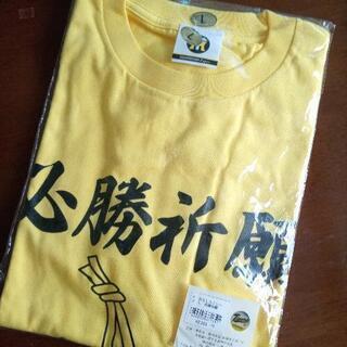 阪神タイガースおもしろTシャツ 絵馬柄