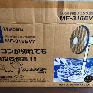 【使用可能】扇風機(取説有)