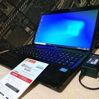 美麗NEC高性能☆3世代Corei3 爆速SSD120GB メモ...