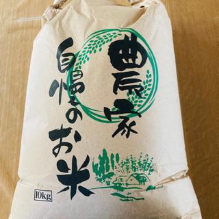 食べてみて北海道米っ!令和2年度産 おぼろづき100% 10kg
