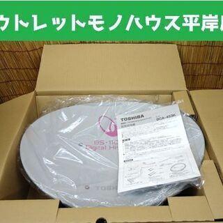 未使用 東芝 BS・110°CSアンテナセット BCA-453...