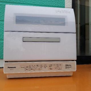 2018年製!Panasonic!食器洗い乾燥機!