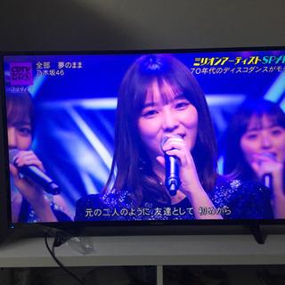 フナイ funai 43v 3020 4k テレビ