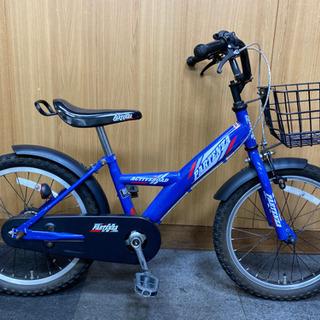 【値引不可】18インチ子供用自転車