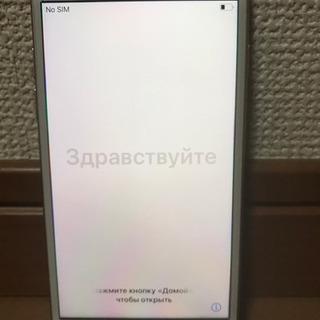 iPhone8 64GB SIM解除済み SIMフリー