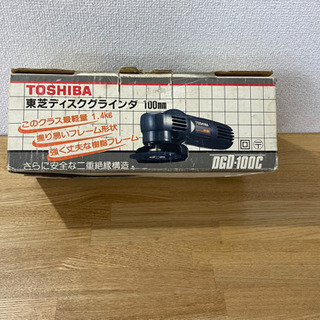 TOSHIBA 東芝 ディスクグラインダー