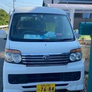 Daihatsu Atorai